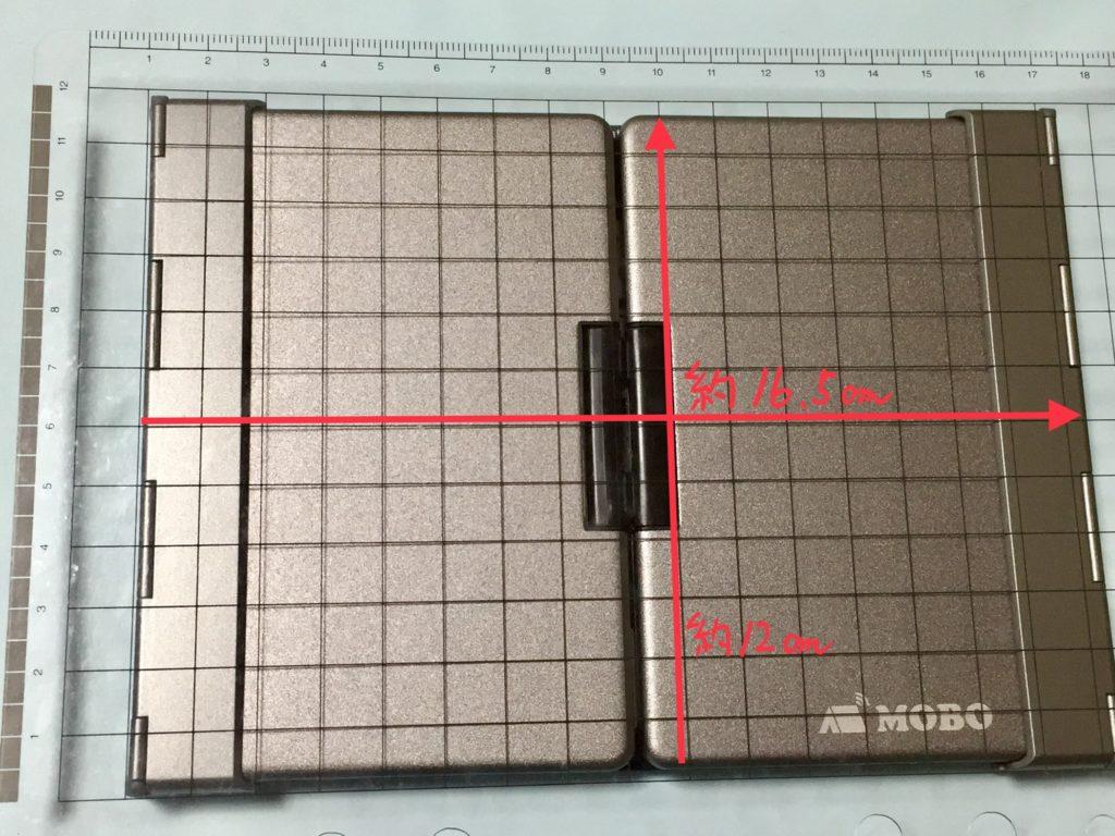 サイズ計測の画像