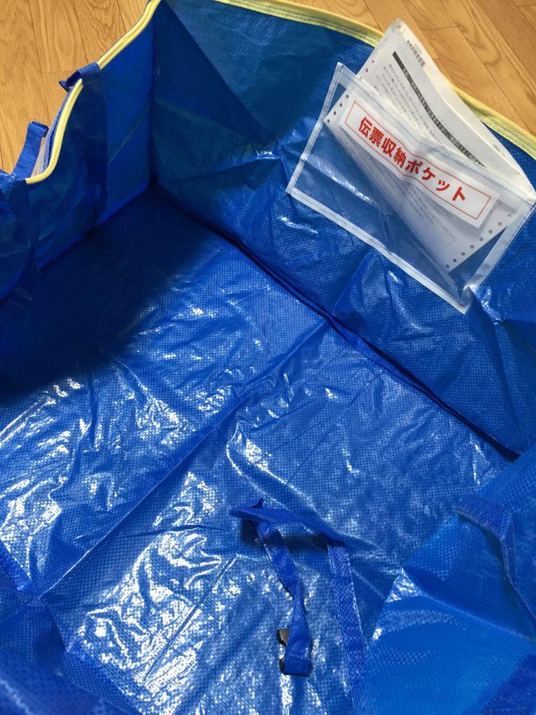 発送時に使う袋