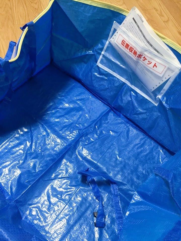 フレスコ発送時の袋