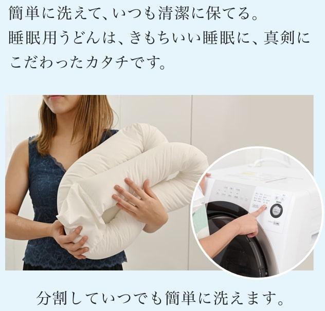 洗濯のイメージ